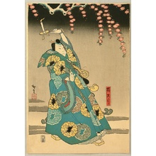 Utagawa Hirosada: Cherry Blossoms and Candle - Artelino