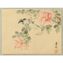 Imao Keinen: Bird and Flower - Artelino