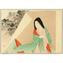 Suzuki Kason: Green Kimono - Artelino