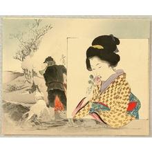 Suzuki Kason: Rose and Dog - Artelino