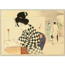 Mizuno Toshikata: Embroideery - Artelino