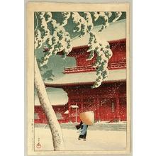 川瀬巴水: Twenty Views of Tokyo - Shiba ZojoTemple - Artelino