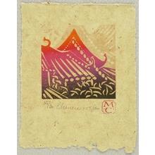 Chesterman Merlyn: Chinese Roofs - Artelino