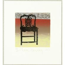 Chesterman Merlyn: Chair, Kaiping - Artelino