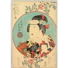 Shumbaisai Hokuei: Beauty in Mirror - Kabuki - Artelino