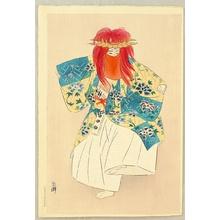 Tsukioka Gyokusei: Noh - Red Head Lion - Artelino