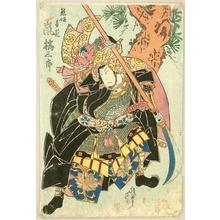 Gigado Ashiyuki: Kumasaka - Kabuki - Artelino