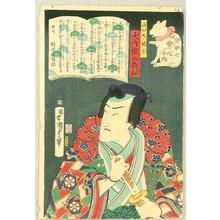 Utagawa Kunisada III: Lord Yoshihiro - Artelino