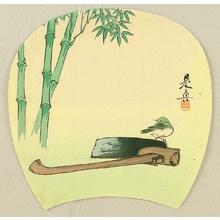 Shibata Zeshin: Bamboo and Bird - Artelino