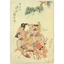 Gigado Ashiyuki: Sawamura Kunitaro - Kabuki - Artelino