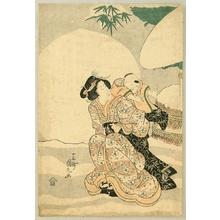 Utagawa Kunimaru: Snowy Garden - Artelino