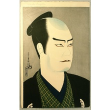 吉川観方: Ichikawa Sadanji - Kabuki - Artelino