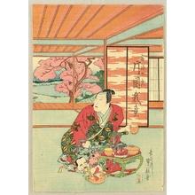 Hasegawa Sadanobu: kataoka Gado - Kabuki - Artelino