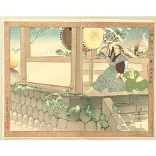 右田年英: Meiyo Ju-hachi Ban - Beating a Drum - Artelino