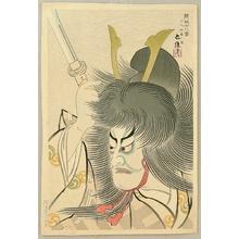 Ueno Tadamasa: 18 Kabuki Make-ups - Tomomori - Artelino