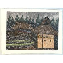 Rome Joshua: Rainy Season - Artelino
