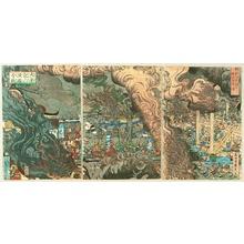 Utagawa Sadahide: Fire!! - Battle of Rokuhara - Artelino