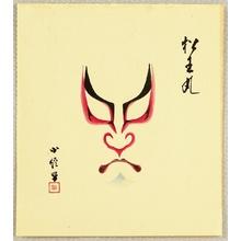 Hasegawa Konobu: Collection of Kumadori - Matsu-o-maru - Artelino