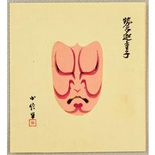 Hasegawa Konobu: Collection of Kumadori - Doji - Artelino