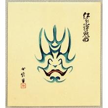 Hasegawa Konobu: Collection of Kumadori - Devil - Artelino