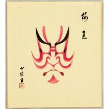 Hasegawa Konobu: Collection of Kumadori - Ume-o - Artelino