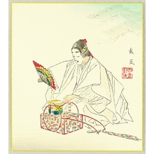 Matsuno Sofu: Noh Twelve Months - August, Matsukaze - Artelino