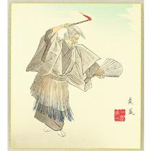 Matsuno Sofu: Noh Twelve Months - July, Ukai - Artelino