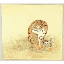 Maruyama Okyo After: Tiger - Artelino