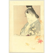 梶田半古: Girl and Maple Leaves - Artelino