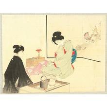 Mizuno Toshikata: Sewing - Artelino