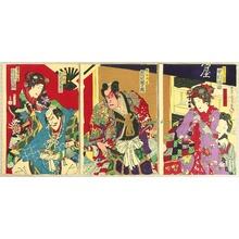 Toyohara Kunichika: Samurai and Ladies - Kabuki - Artelino