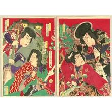 Toyohara Kunichika: Monsters- Kabuki - Artelino