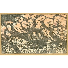 Ono Tadashige: Kanto Earthquake - September 1, 1923 - Artelino