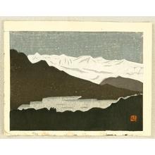 Maeda Masao: Aoki Lake - Artelino