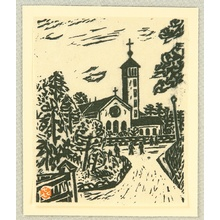 Sasajima Kihei: Collection of Prints - Church - Artelino