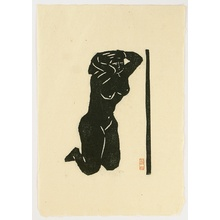 Hasegawa Tomisaburo: Nude - B - Artelino