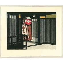 Karhu Clifton: Lantern Gion - Artelino