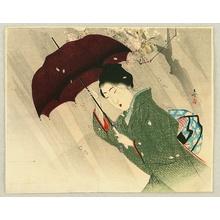 Tsutsui Toshimine: Stormy Day - Artelino