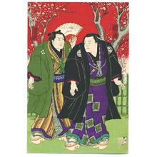 Utagawa Kuniaki: Sumo Wrestlers - Artelino