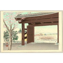 Tokuriki Tomikichiro: Thirty-six Views of Mt. Fuji - From Egawa Mansion - Artelino