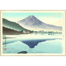 Tokuriki Tomikichiro: The Thirty-six Views of Mt.Fuji - Kawaguchi Lake - Artelino