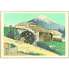 Tokuriki Tomikichiro: Water Mill and Mt. Fuji - Artelino
