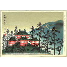 Tokuriki Tomikichiro: Famous Historic Places and Holy Places - Heian Shrine - Artelino