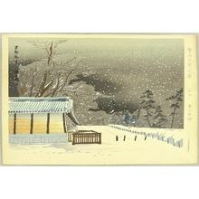 Tokuriki Tomikichiro: Seichi Shiseki Meisho - Kyoto Imperial Palace - Artelino