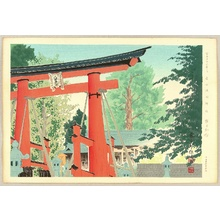 徳力富吉郎: Thirty-six Views of Mt. Fuji - Yoshida Sengen Shrine - Artelino