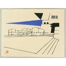 Inagaki Toshijiro: Stone Wall and Staircases - Artelino