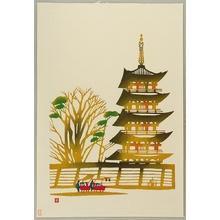 Inagaki Toshijiro: Pagoda of To-ji - Artelino