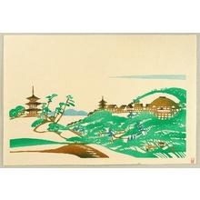 Inagaki Toshijiro: Kiyomizu Temple in Summer - Artelino