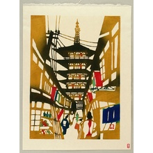 Inagaki Toshijiro: Yasaka Pagoda - Artelino