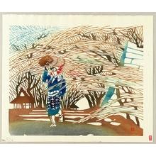 Inagaki Toshijiro: Woman from Ohara - Artelino